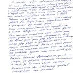Отзыв Шапошниковой Б.Н.001