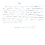 Отзыв Файзрахманова О.В.001